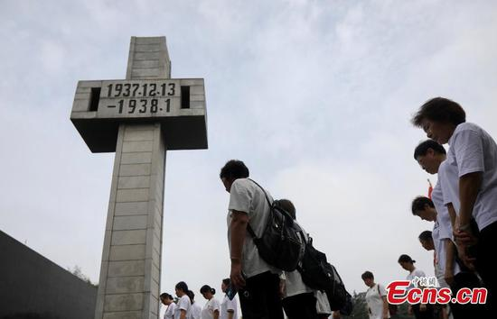 China remembers September 18 Incident