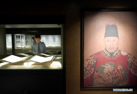 Exhibition on Yongle Encyclopaedia held in Beijing